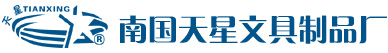 Shenzhen Yushida Technology CO.,LTD